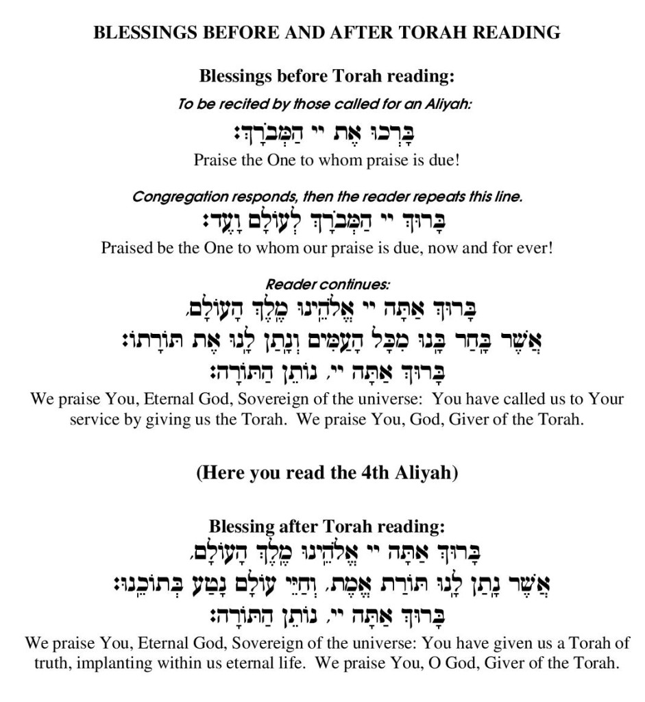 torah_blessings2